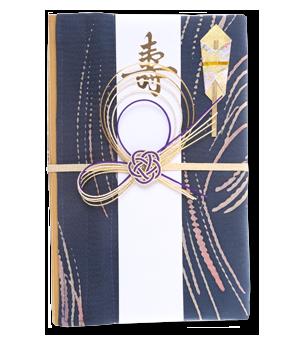 ご祝儀袋 結姫 赤松(シルク)絹織紺柄