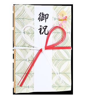ご祝儀袋 結姫 赤松(シルク)緑葉薄丸 蝶