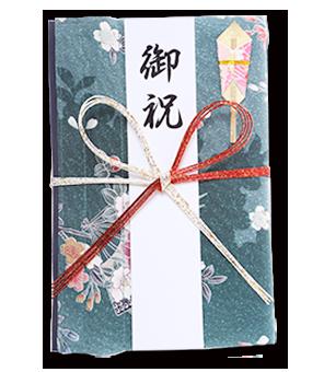ご祝儀袋 結姫 赤松(シルク)緑花舞美 蝶