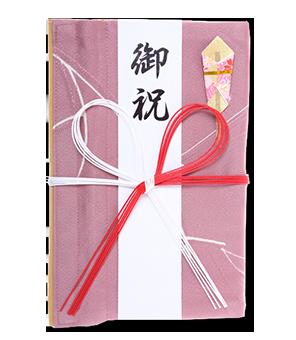 ご祝儀袋 結姫 赤松(シルク)桃枝舞散 蝶