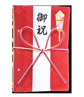 ご祝儀袋 結姫 赤松(シルク)赤織朱点 蝶