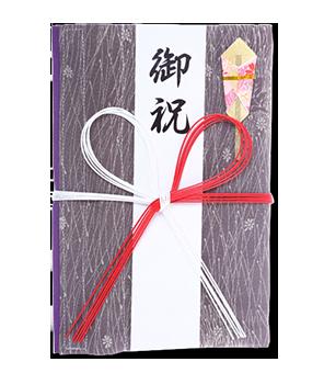 ご祝儀袋 結姫 赤松(シルク)明灰霧雨 蝶