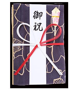 ご祝儀袋 結姫 赤松(シルク)濃紺落金 蝶