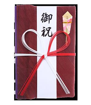ご祝儀袋 結姫 赤松(シルク)紅斜虹美 蝶
