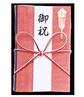 ご祝儀袋 結姫 赤松(シルク)絹織桃美 蝶