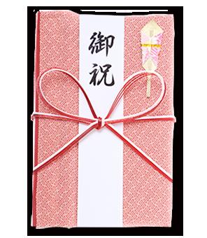 ご祝儀袋 結姫 赤松(シルク)絹織桃柄 蝶