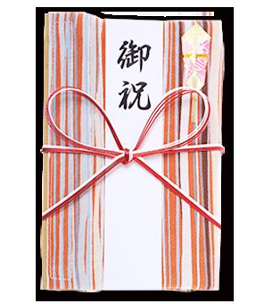 ご祝儀袋 結姫 赤松(シルク)絹織流線 蝶