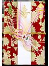 赤松(シルク)絹紅花