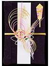 青竹(ポリエステル)織柄花紫