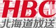 HBC 北海道