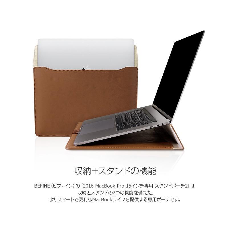 商品詳細-2016MacBookPro15インチバック