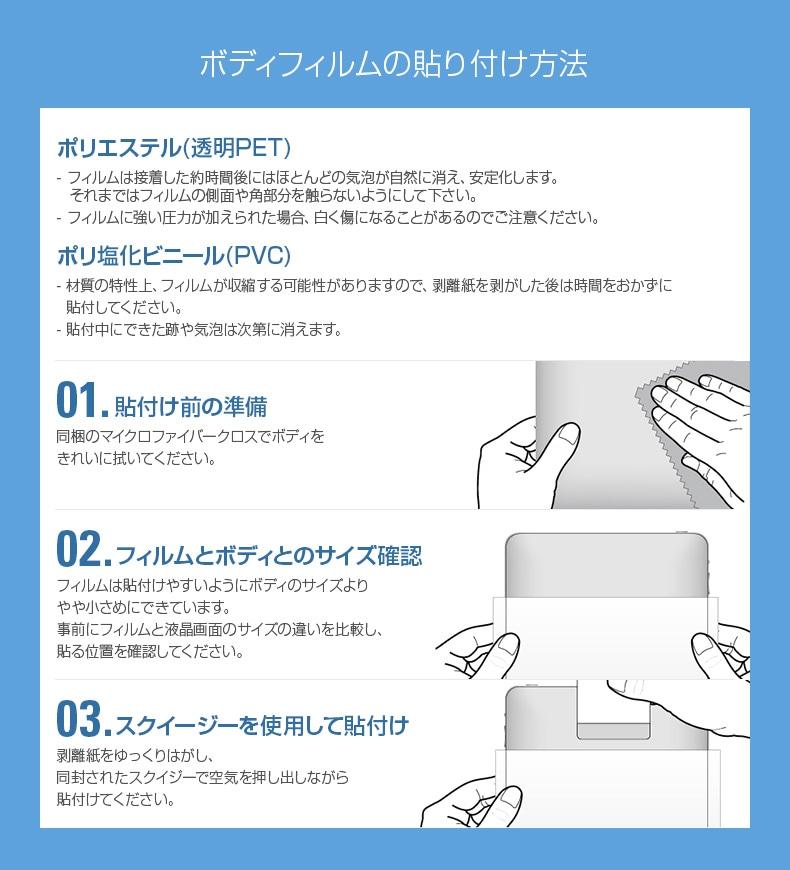 商品詳細-2016MacBookPro13インチフィルム