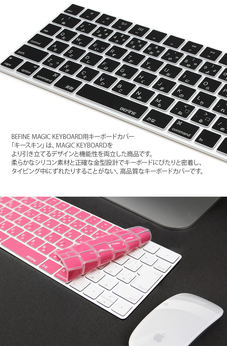 ���������� Magic Keyboard�� �����ܡ��ɥ��С�