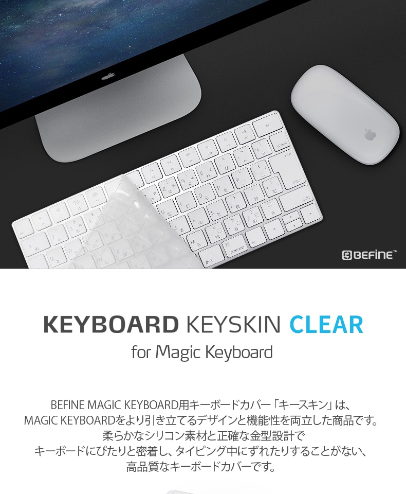 ���������� Magic Keyboard�� �����ܡ��ɥ��С� ���ꥢ