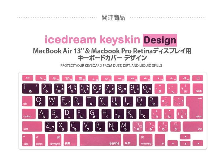 ���ʾܺ٥���������७�������� MacBook Air 13'' & Macbook Pro Retina�ǥ����ץ쥤�� �����ܡ��ɥ��С�