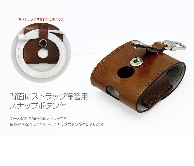商品詳細-Airpodsケース