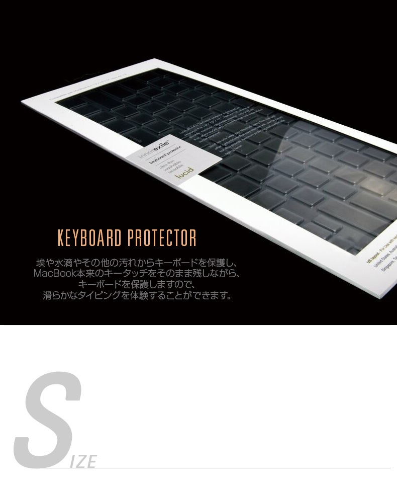 商品詳細-Macbook 12インチキーボードカバー