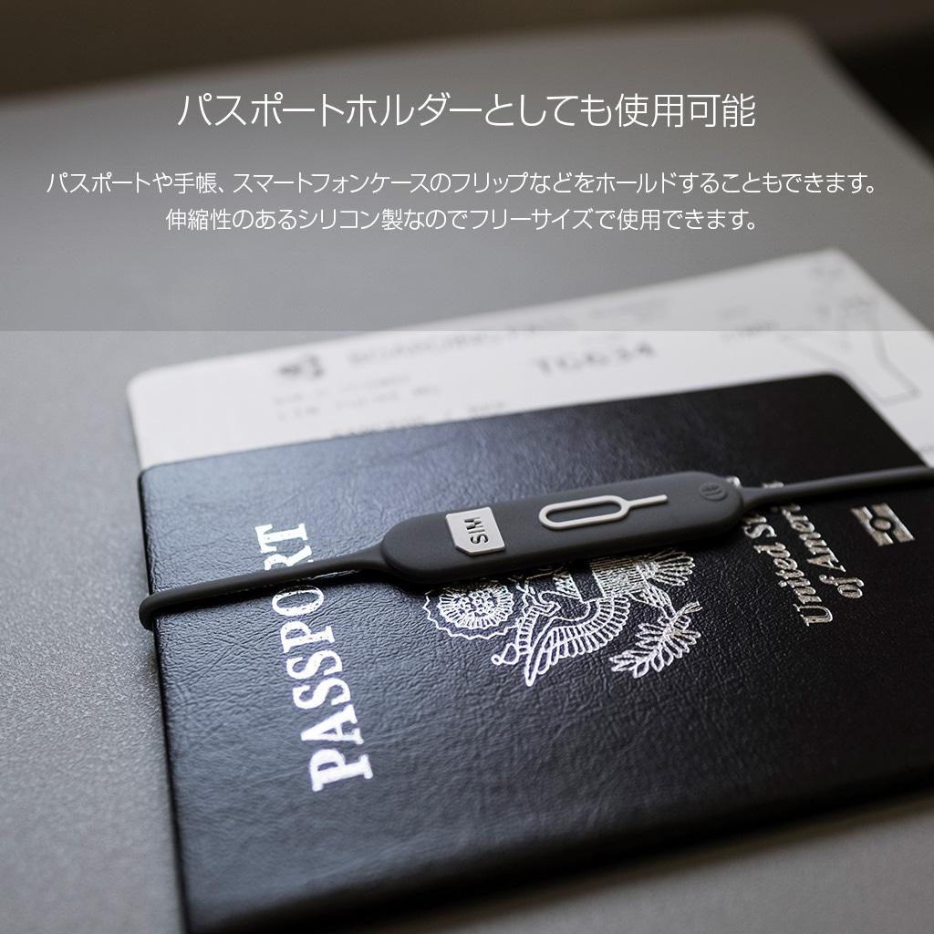 SIM PIN付きで便利