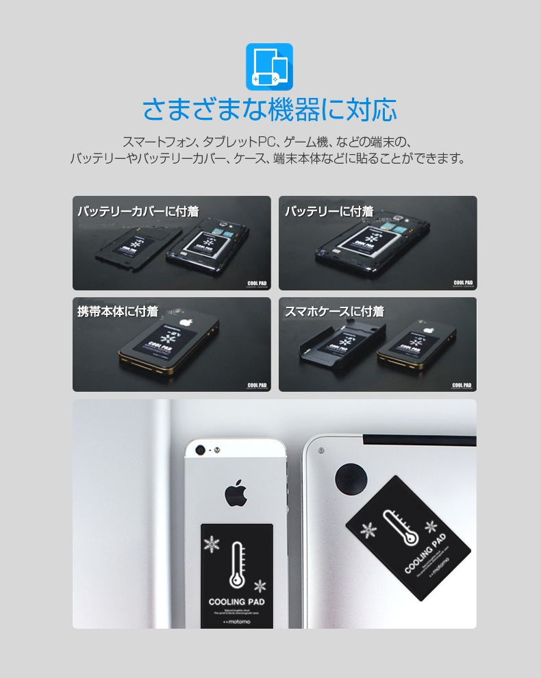 商品詳細-スマホアクセサリー