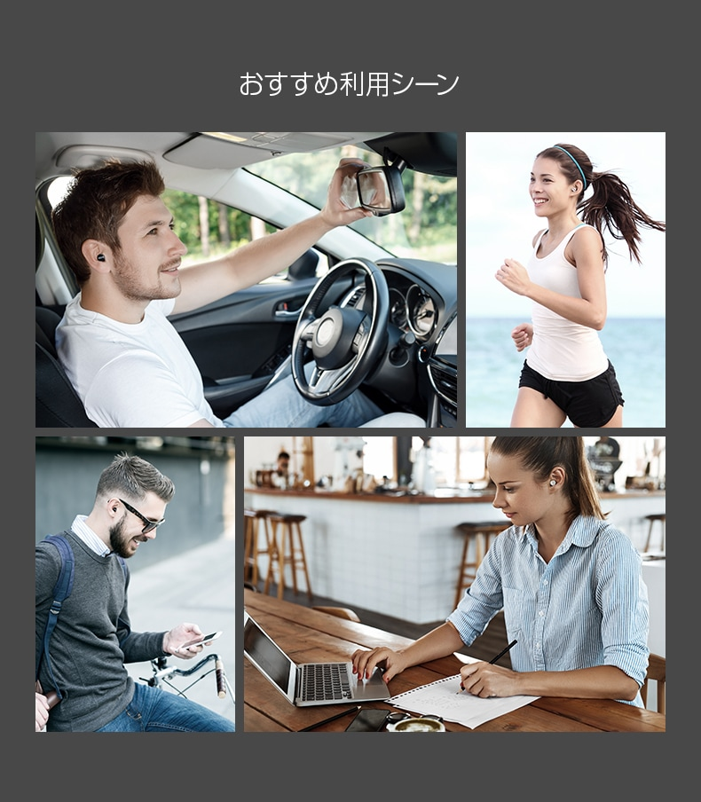 商品詳細-イヤホン