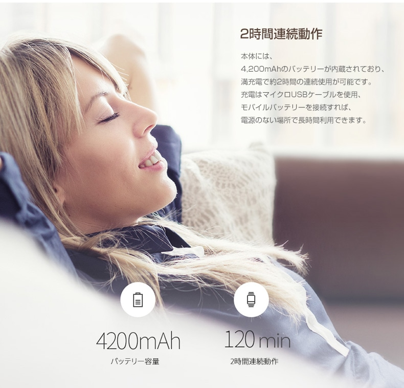商品詳細-SmartbeamLaserSilver