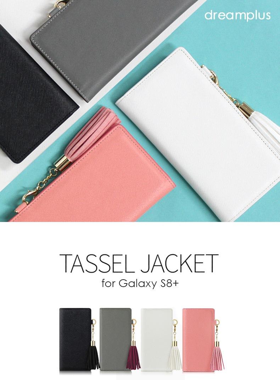 Galaxy S8+ Tassel Jacket
