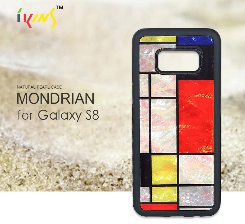 Galaxy S8 天然貝ケース Mondrian