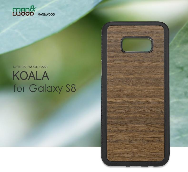 Galaxy S8 天然木ケース Koala