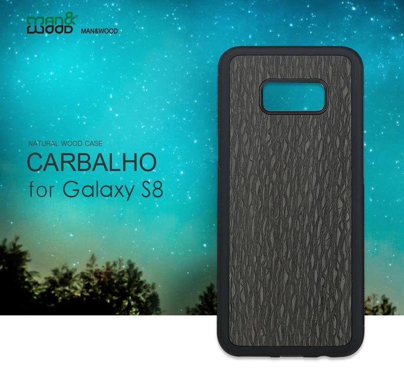 Galaxy S8 天然木ケース Carbalho