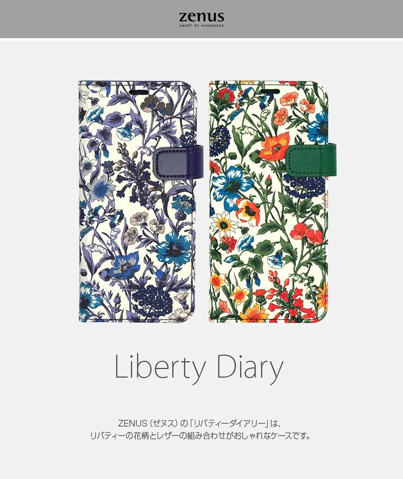 Galaxy S8 Liberty Diary