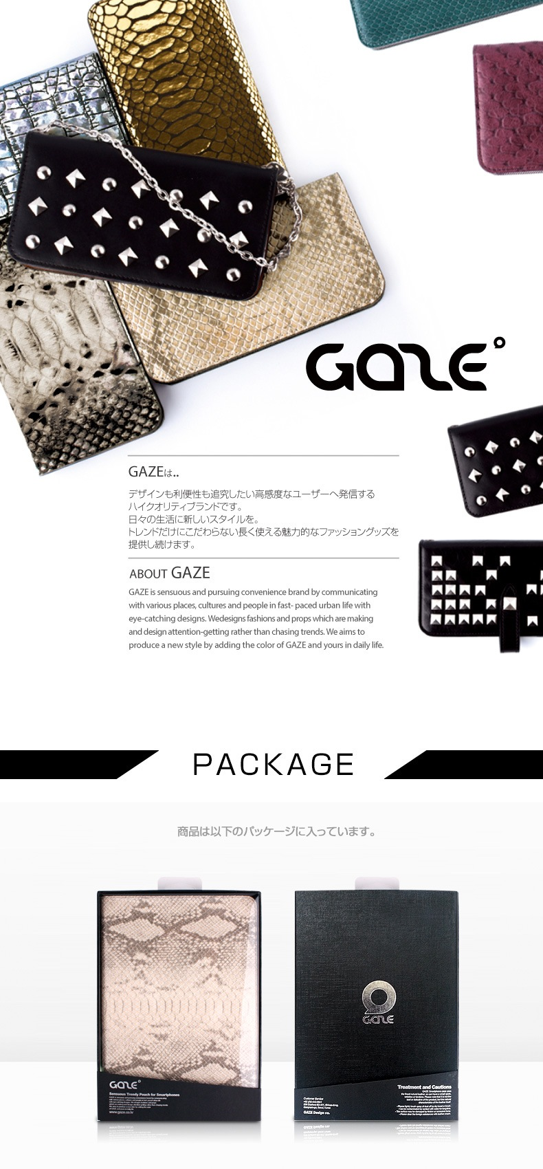 商品パッケージ-iPadmini専用ケース