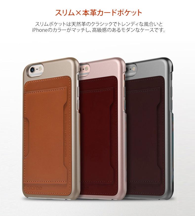 商品詳細-アイフォン6ケース