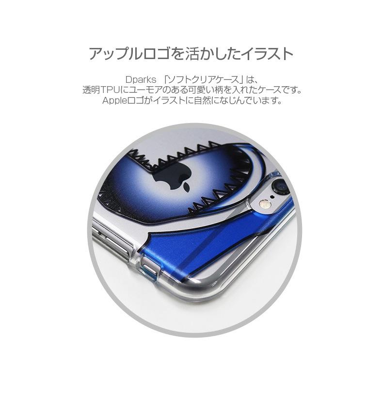 アップルのロゴをイラストの一部として活かすデザイン-iPhone6s/6ケース