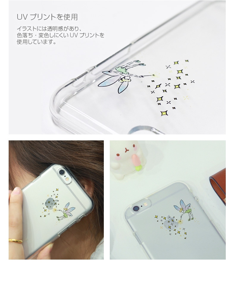 イラストには透明感があり、色落ち・変色しにくいUVプリント-iPhone6s/6ケース