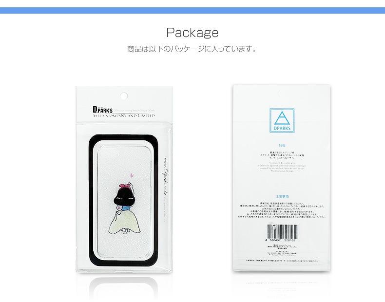パッケージ-iPhone7Plusケース