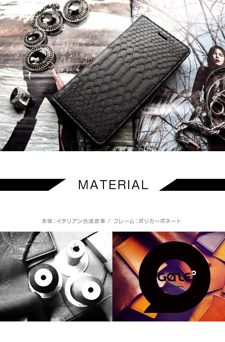商品詳細-iPhone6sPlus,6plus専用ケース