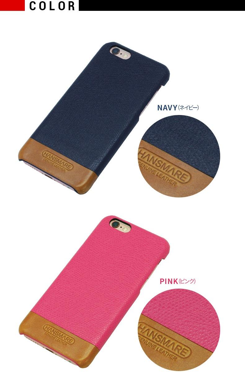 商品詳細-HANSMAREアイフォン6s/6専用本革手帳型ケース