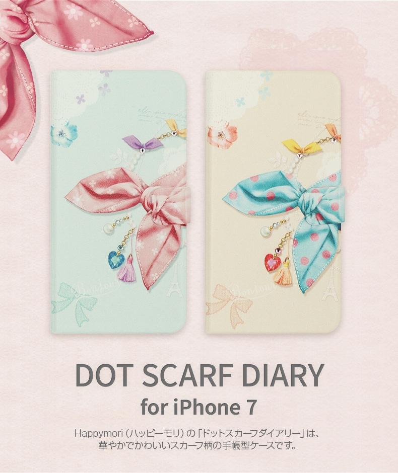 商品詳細-iPhone8/7ケース