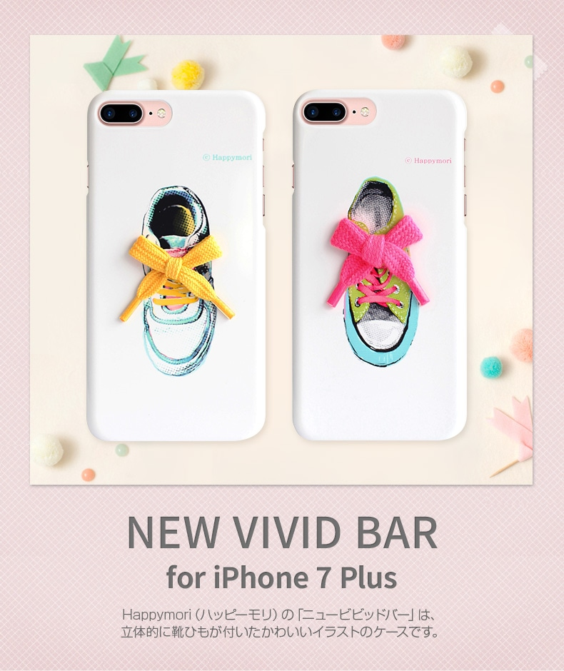 商品詳細-iPhone8 Plus/7 Plus ケース