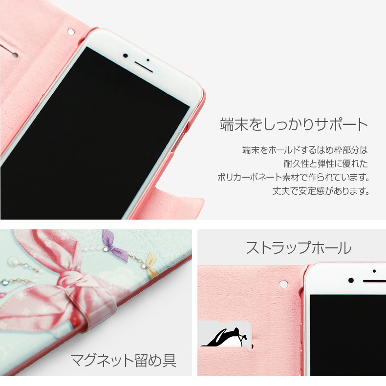 商品詳細-iPhone8 Plus/7 Plusケース