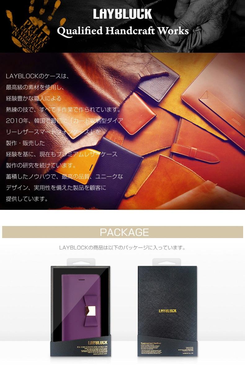 パッケージ画像-iPhone6/6Sケース