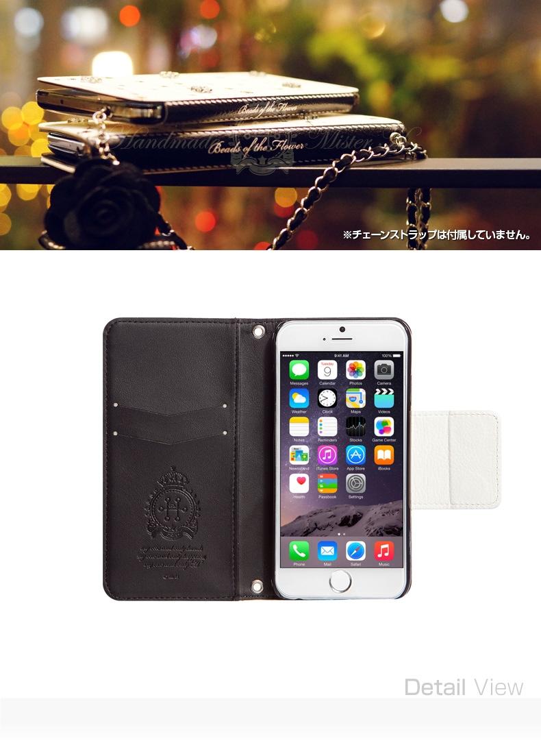 商品詳細-iPhone6/6Sケース