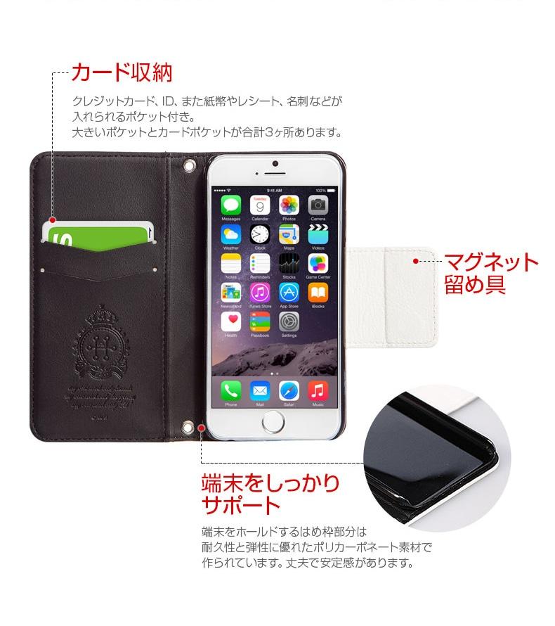 商品詳細-アイフォンケース