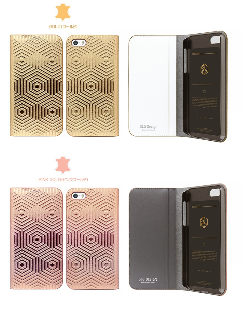 商品詳細-iPhoneSEケース