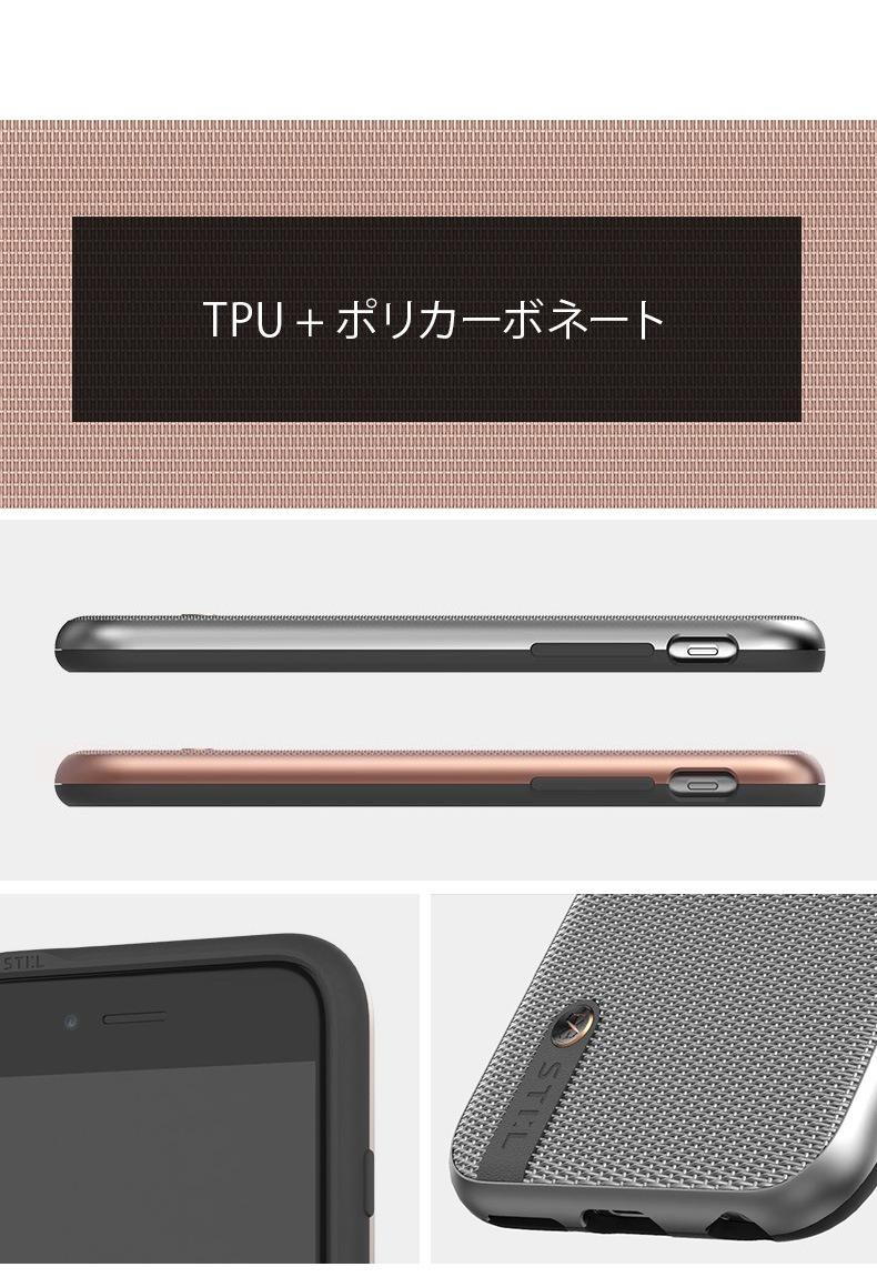 商品詳細-iPhone6S/6ケース