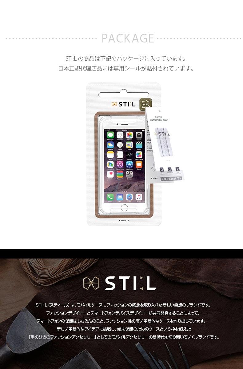 �ѥå���������-iPhone6/6S������