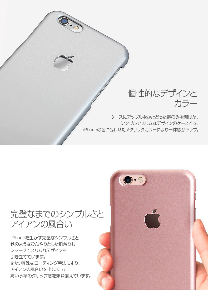 商品詳細-iPhone6Plus/6SPlusケース