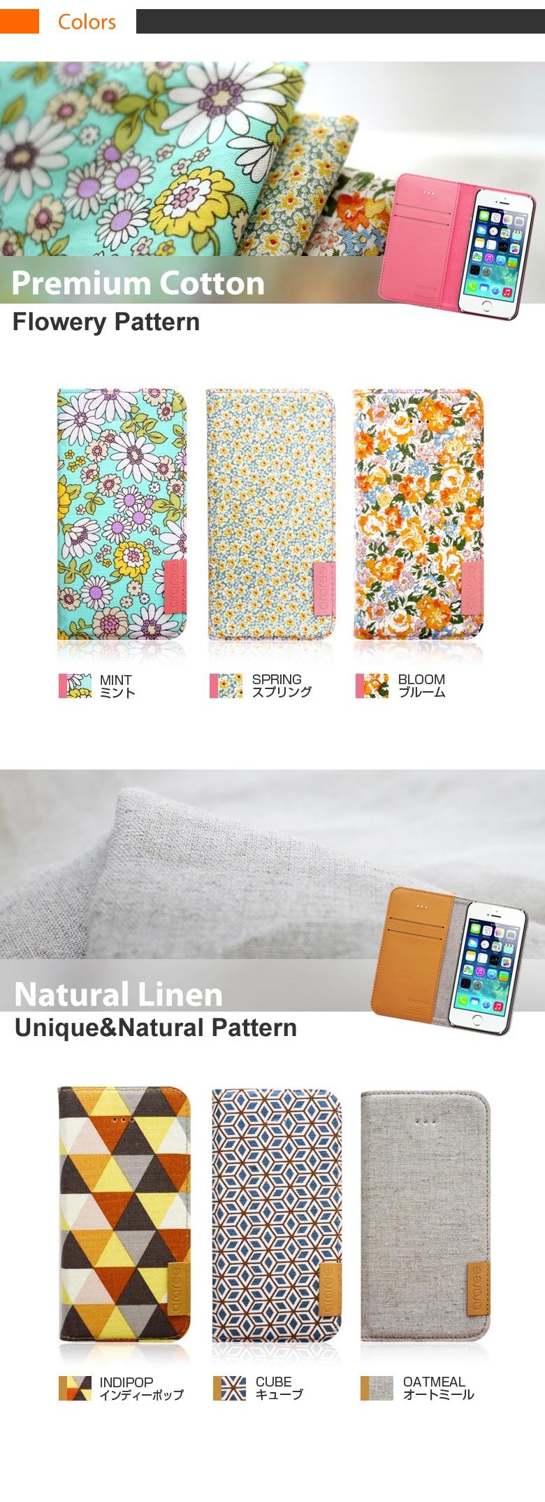 カラーバリエーション iPhone5/5s ケースBlossom Diary (ブロッサムダイアリー)