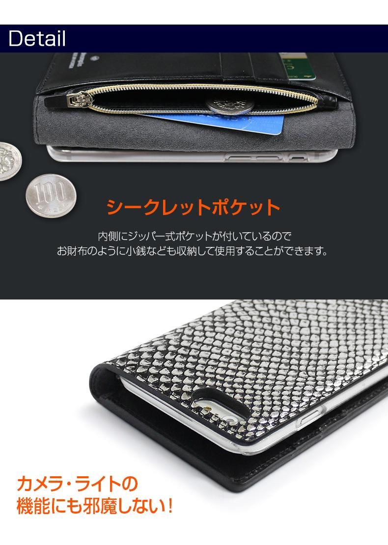 商品詳細-iPhone6専用ケース