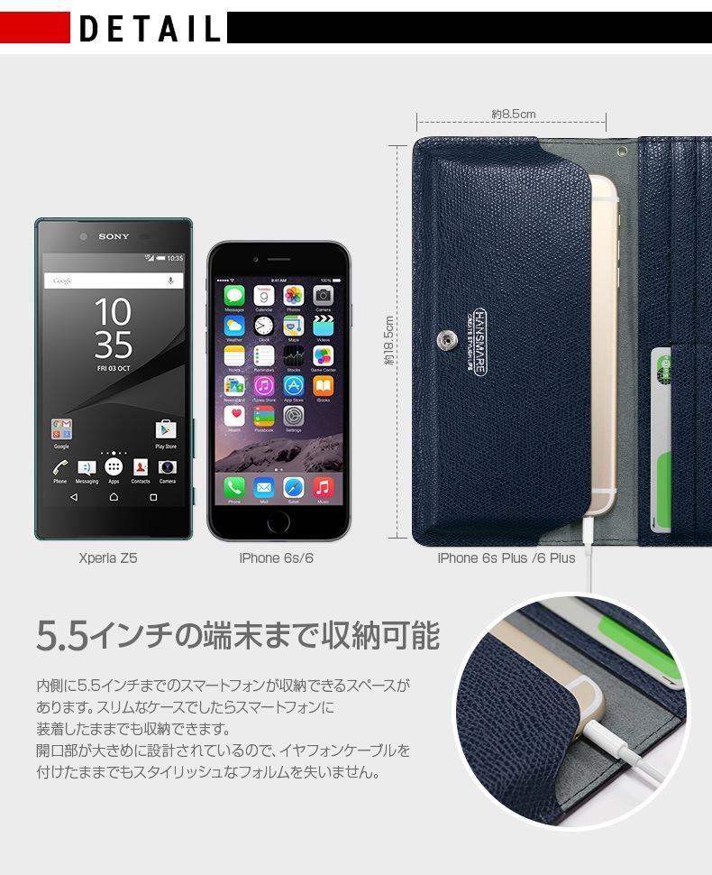 商品詳細-お財布型マルチケース